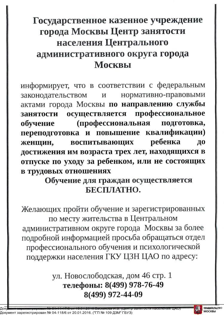 Справка от врача Саларьево